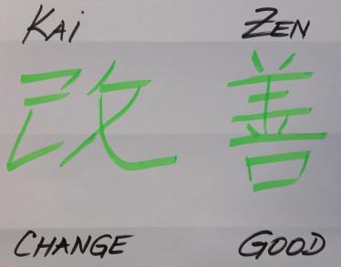 calligraphie-kaizen